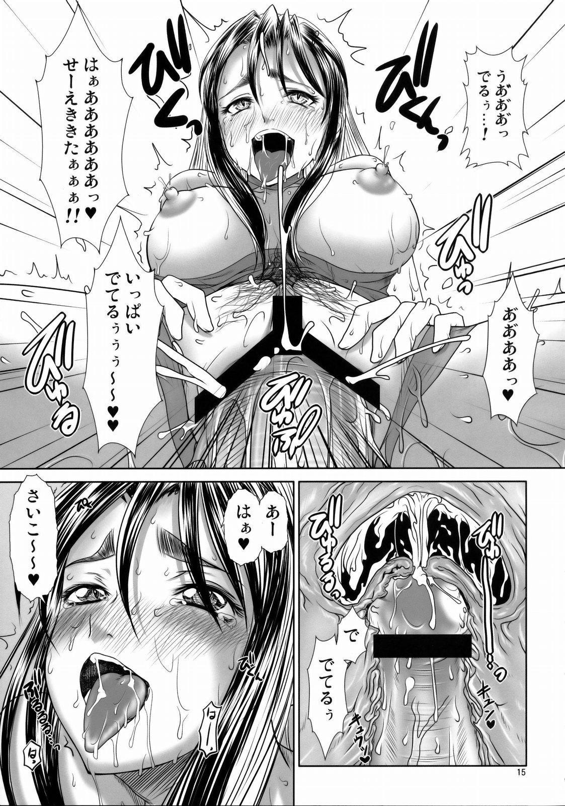 Angel's stroke 33 Tetsuwan Kuunyan 2 15