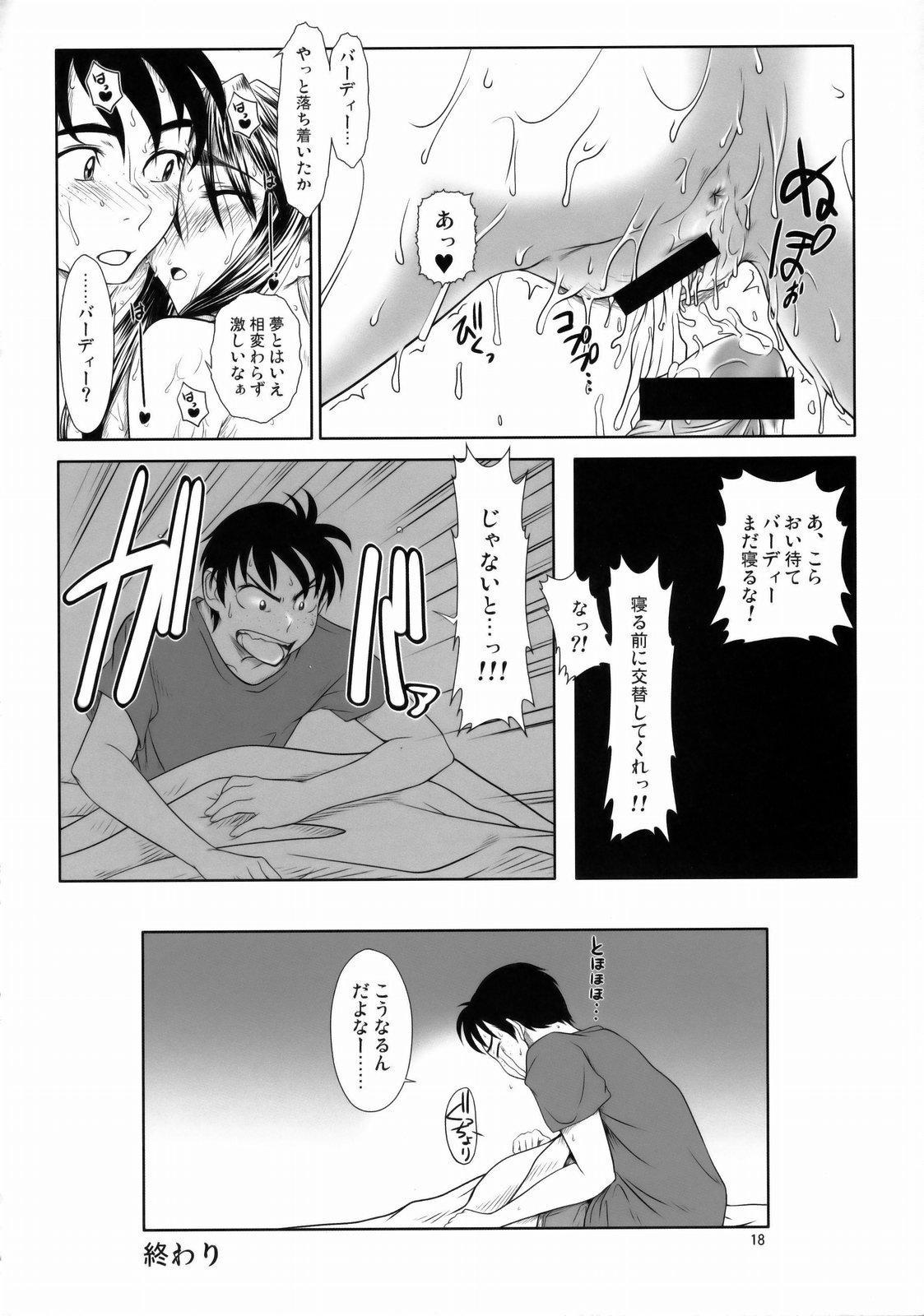 Angel's stroke 33 Tetsuwan Kuunyan 2 18