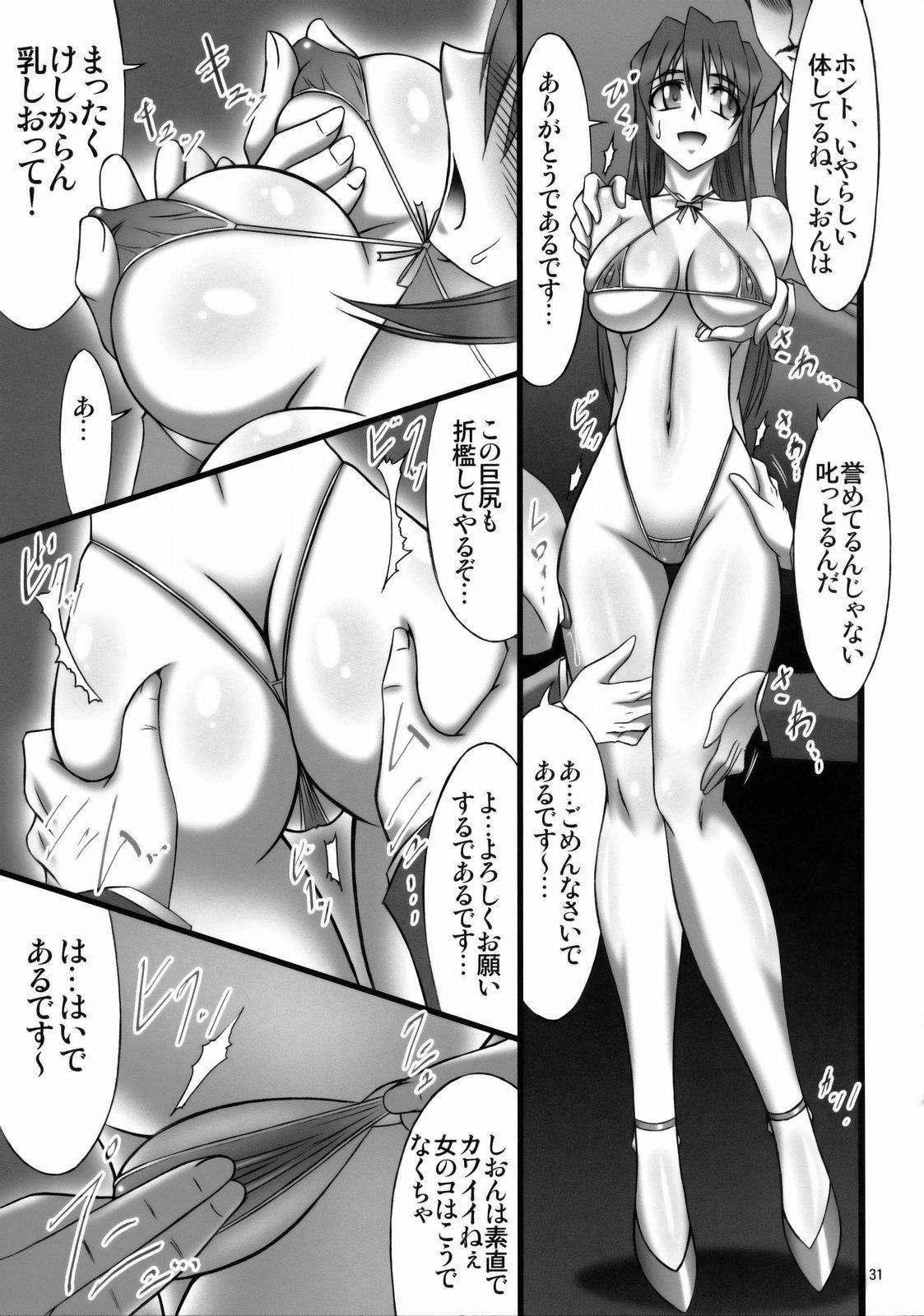Angel's stroke 33 Tetsuwan Kuunyan 2 31