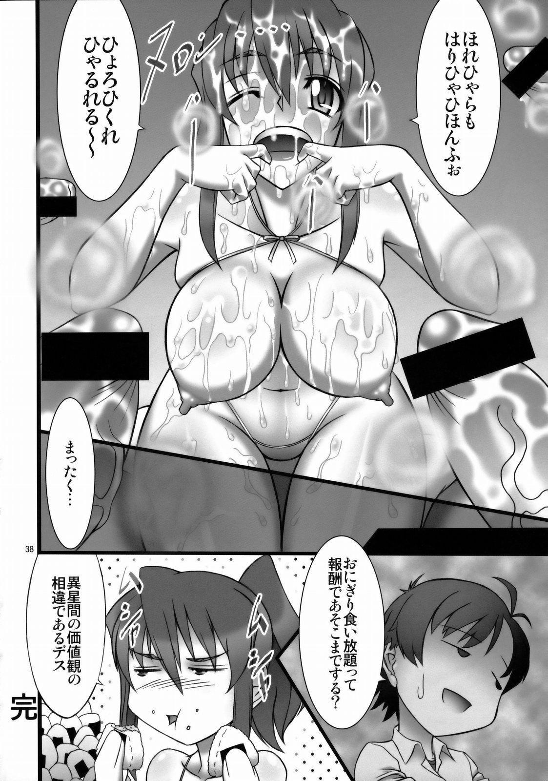 Angel's stroke 33 Tetsuwan Kuunyan 2 38