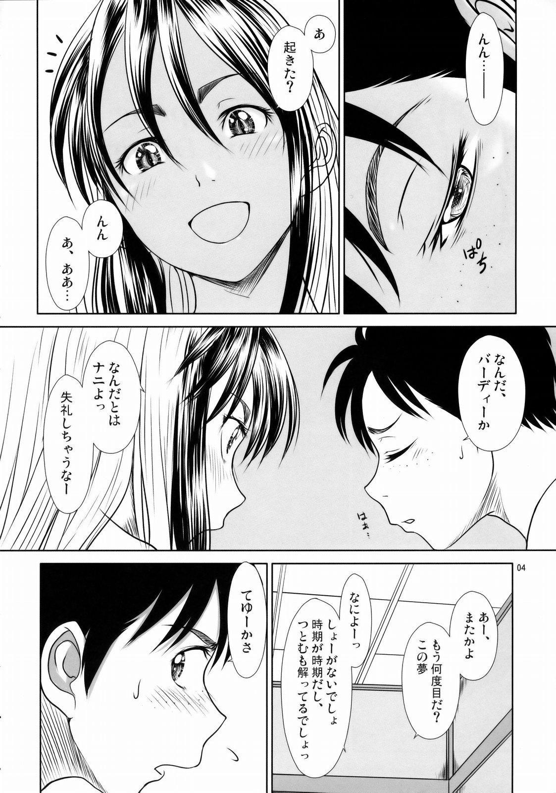 Angel's stroke 33 Tetsuwan Kuunyan 2 4