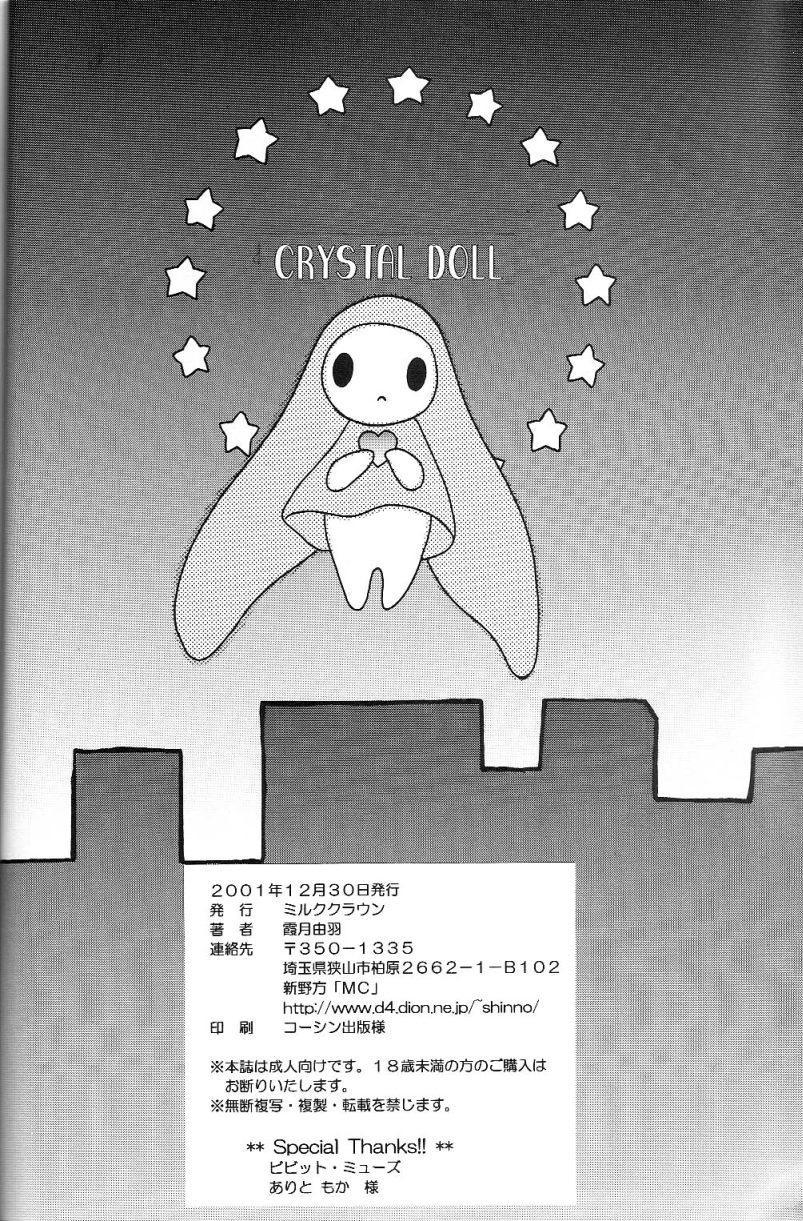 Crystal Doll 16