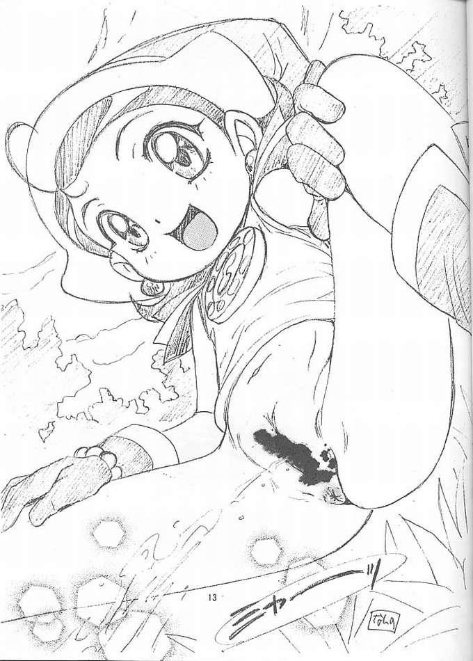 Wanpaku Anime Vol. 10 11