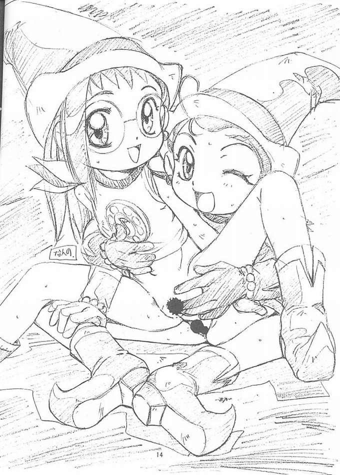 Wanpaku Anime Vol. 10 12