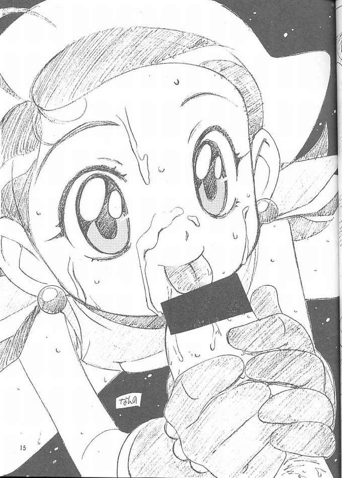 Wanpaku Anime Vol. 10 13