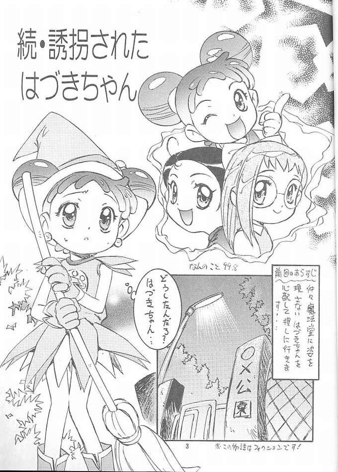 Wanpaku Anime Vol. 10 1