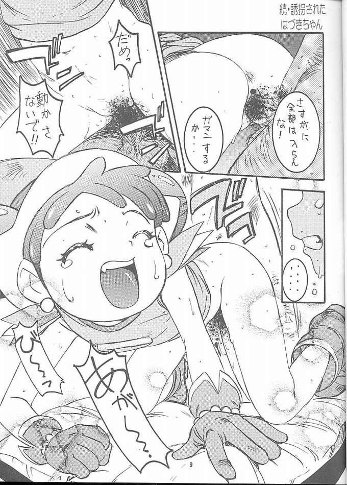 Wanpaku Anime Vol. 10 7