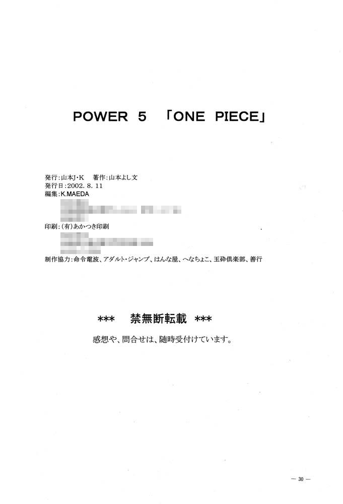 POWER 5 28
