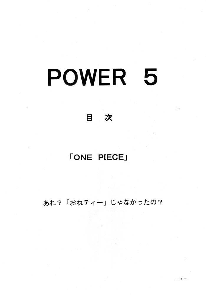 POWER 5 2