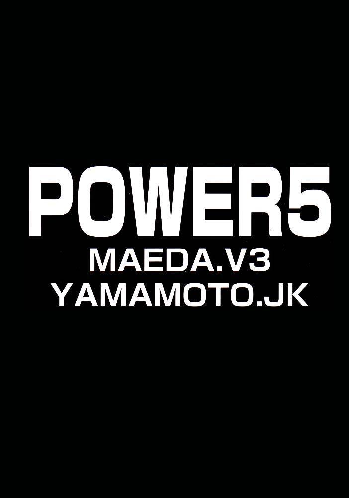 POWER 5 29