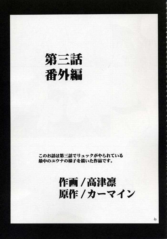 Zettai Zetsumei 37