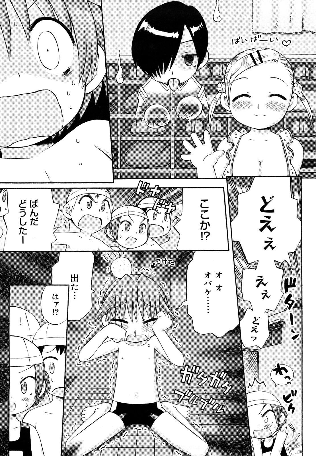 Hatsuden Pandakun! Shinsouban 30