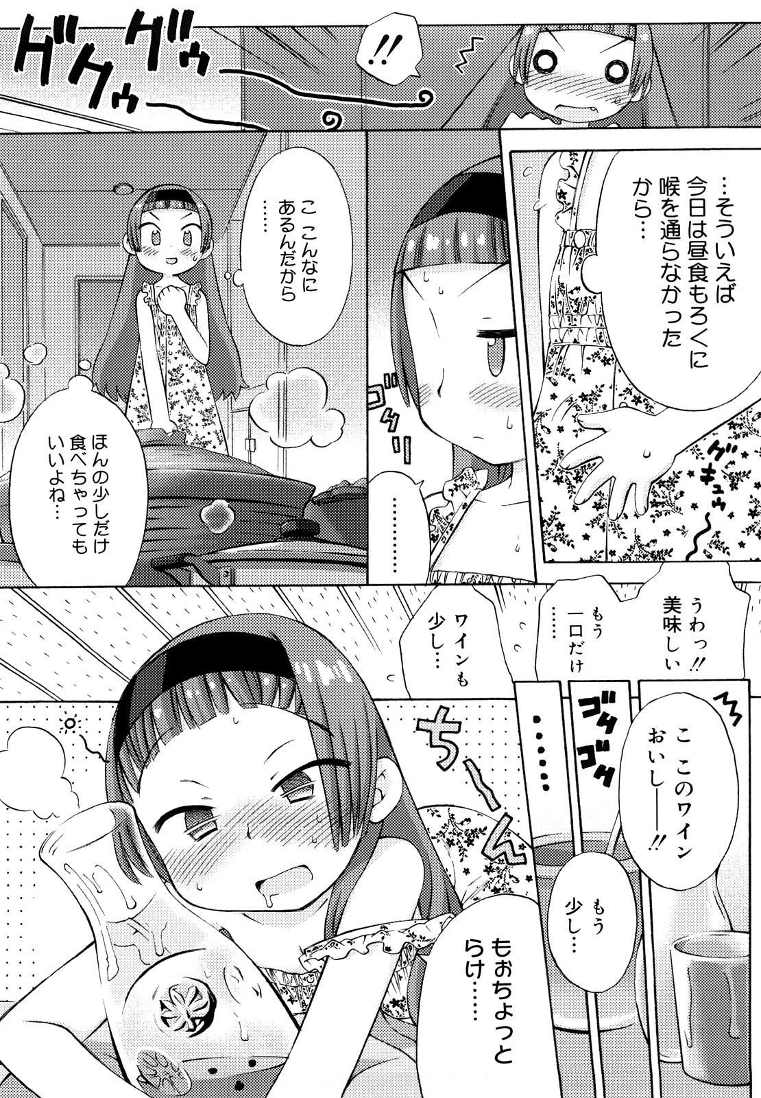 Hatsuden Pandakun! Shinsouban 52