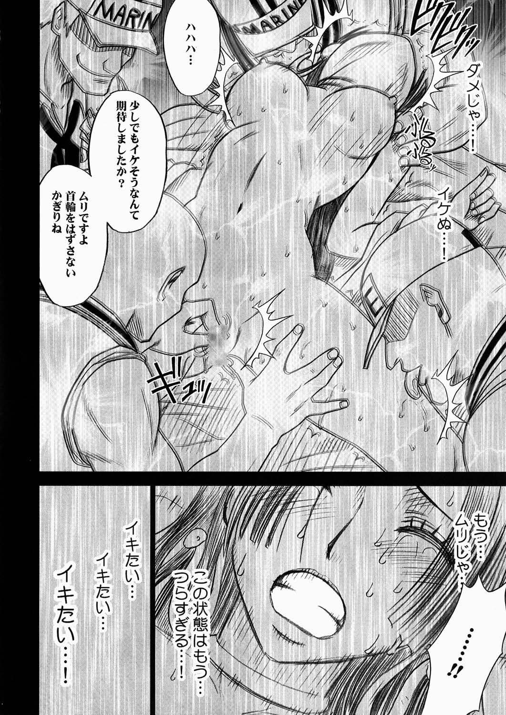 Hebihime Kyoku 35