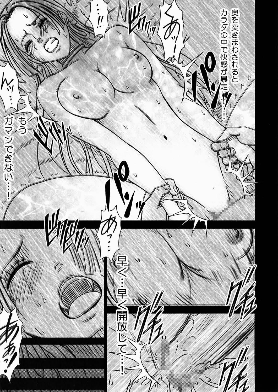 Hebihime Kyoku 48