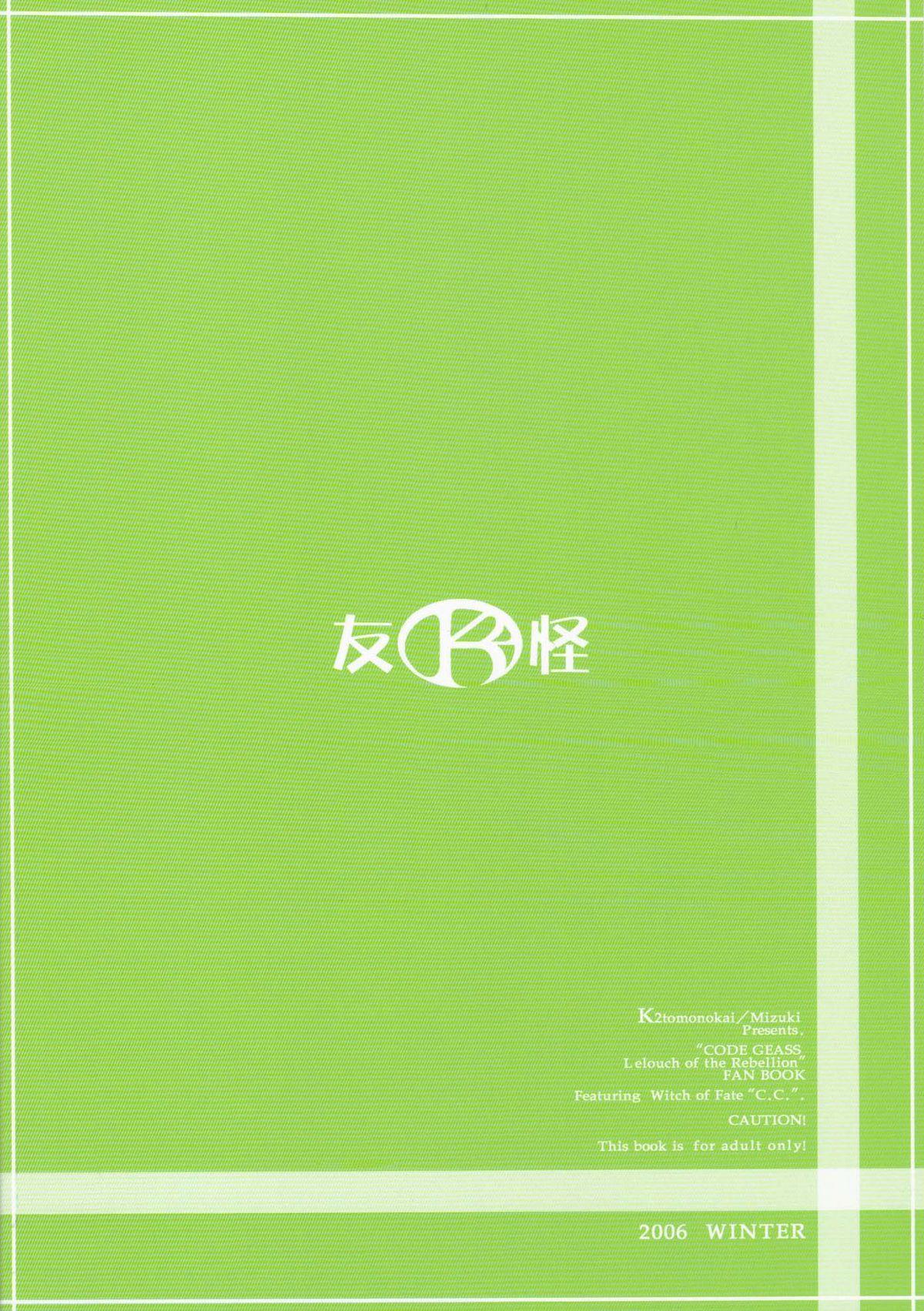 Nichijou no Senjou no 32