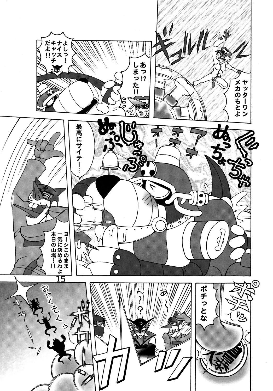 Tatsunoko Dynamite 13