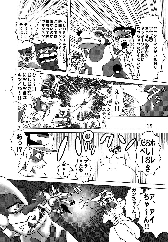 Tatsunoko Dynamite 16