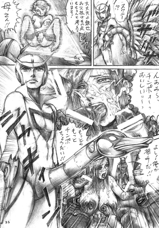 Tatsunoko Dynamite 33