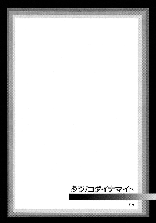 Tatsunoko Dynamite 4