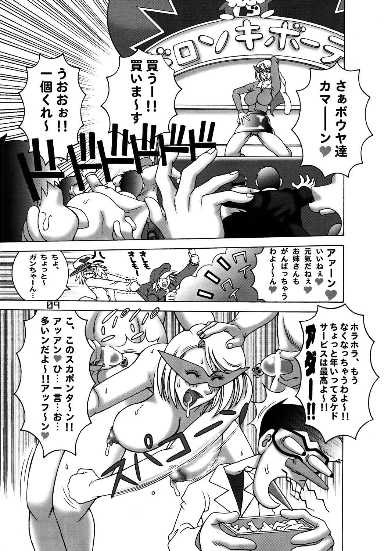 Tatsunoko Dynamite 7