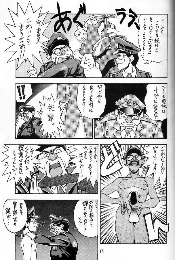 Ketsu! Megaton Ten 11
