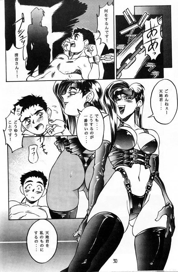 Ketsu! Megaton Ten 28