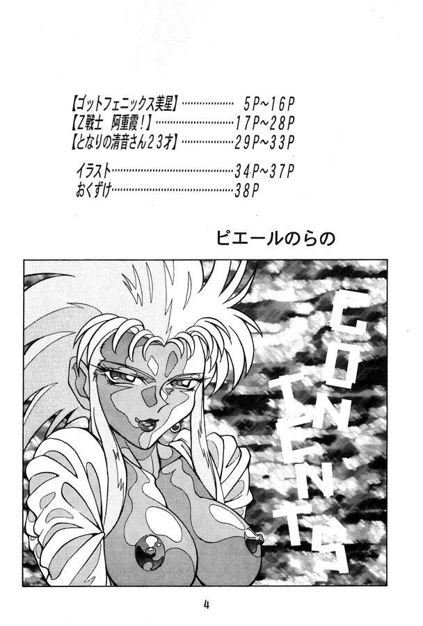 Ketsu! Megaton Ten 2