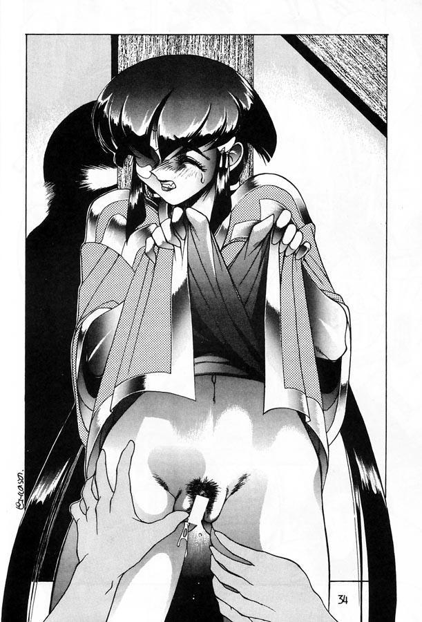 Ketsu! Megaton Ten 32