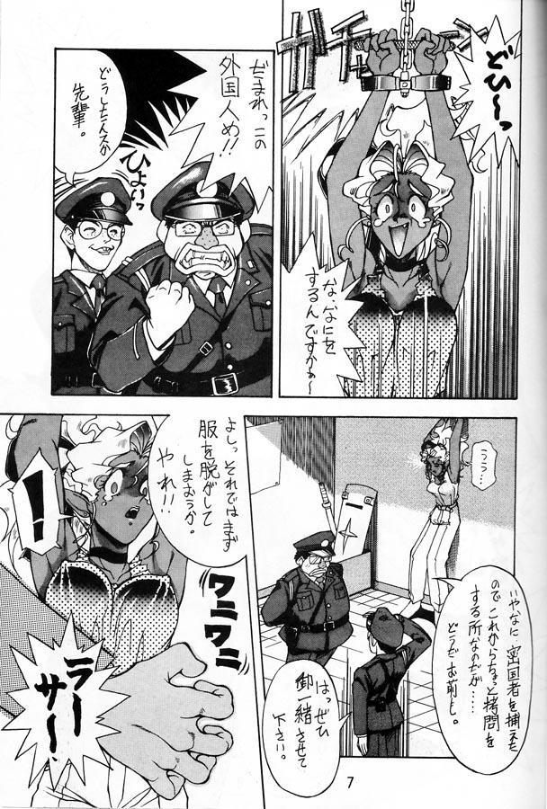 Ketsu! Megaton Ten 5