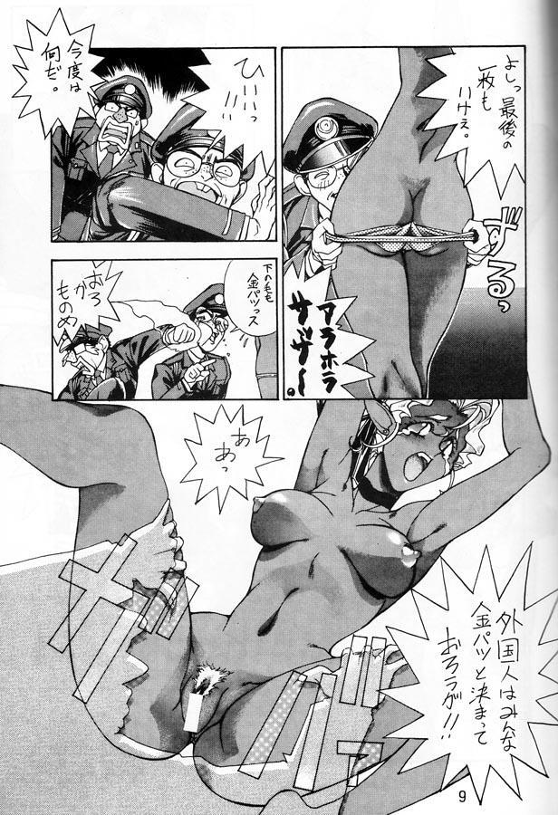Ketsu! Megaton Ten 7