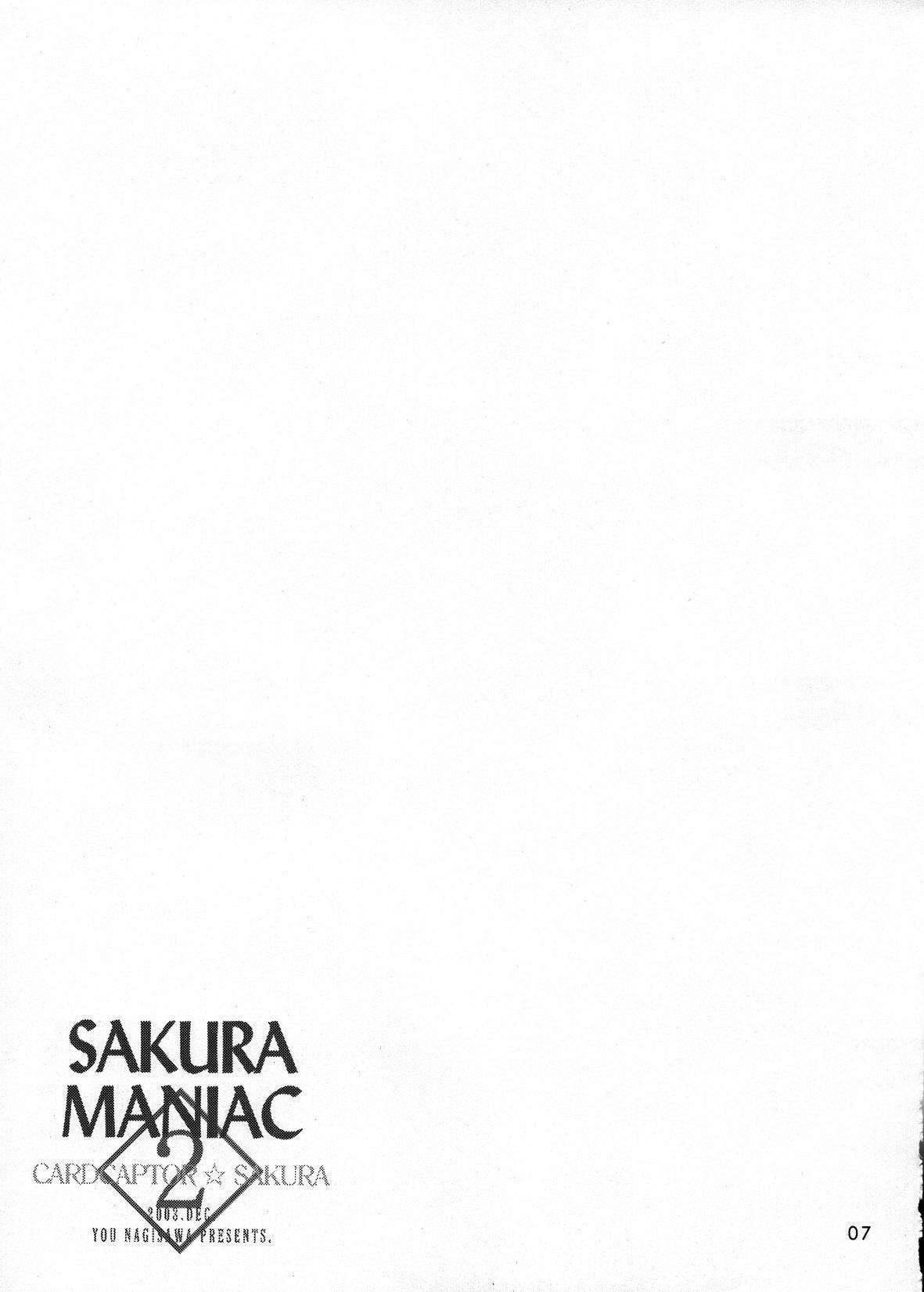 Sakura Maniac 2 5