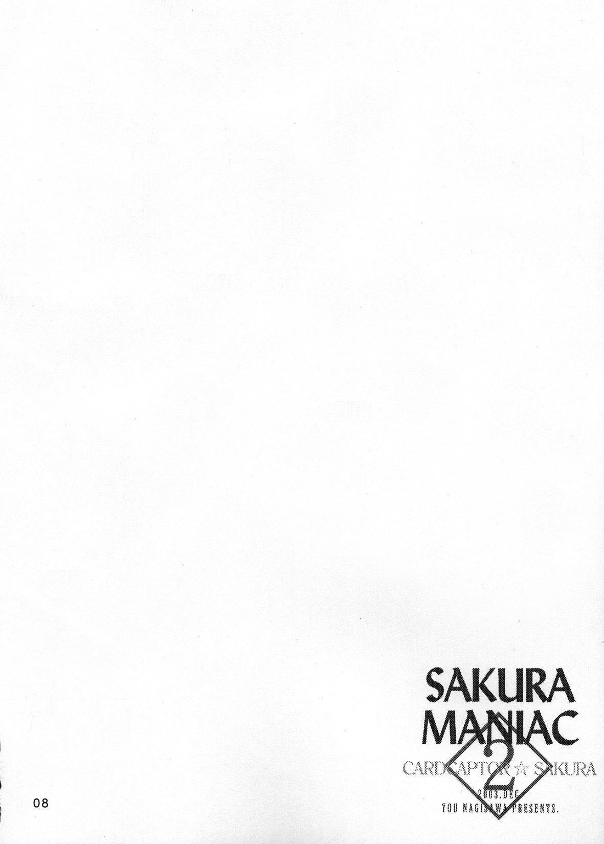 Sakura Maniac 2 6