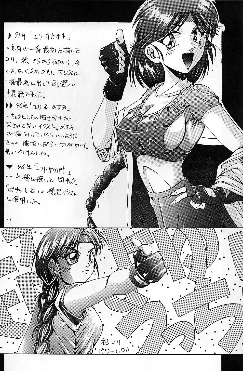 Misokacchi 10
