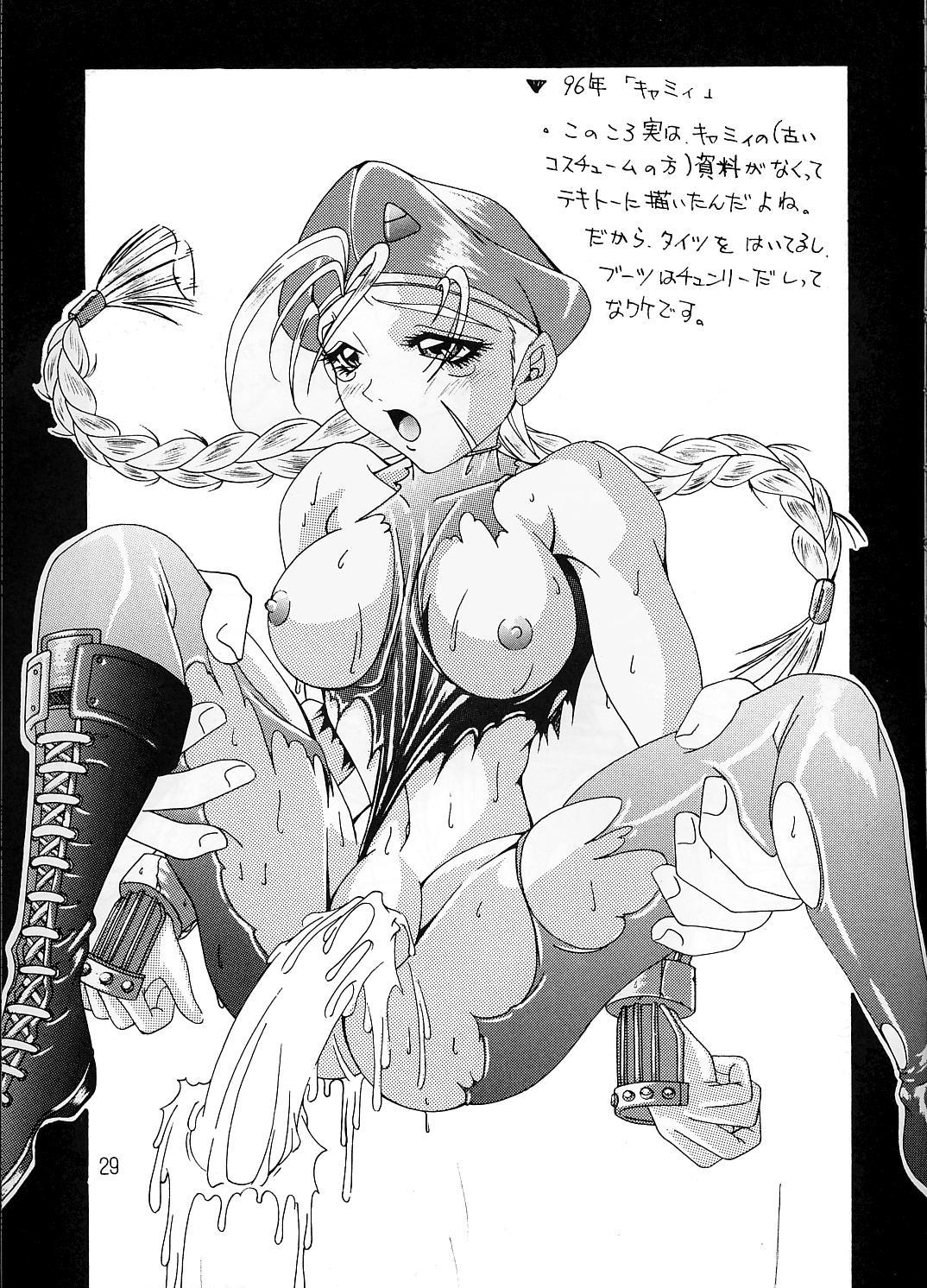 Misokacchi 28