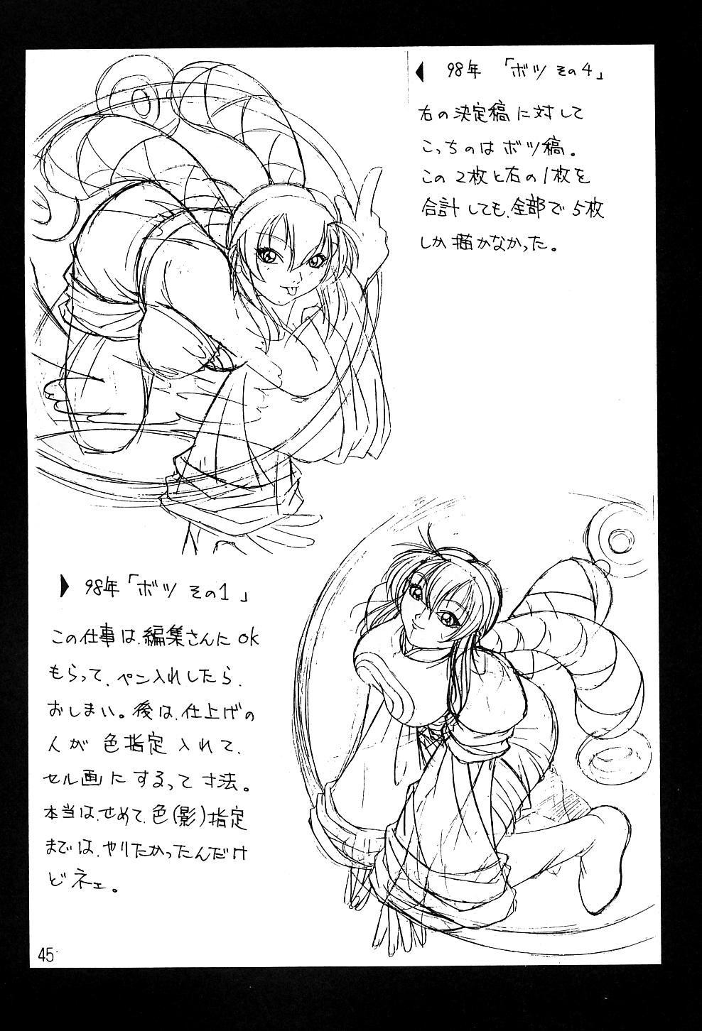 Misokacchi 44