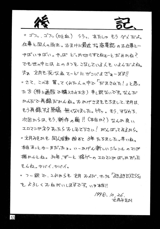 Misokacchi 52