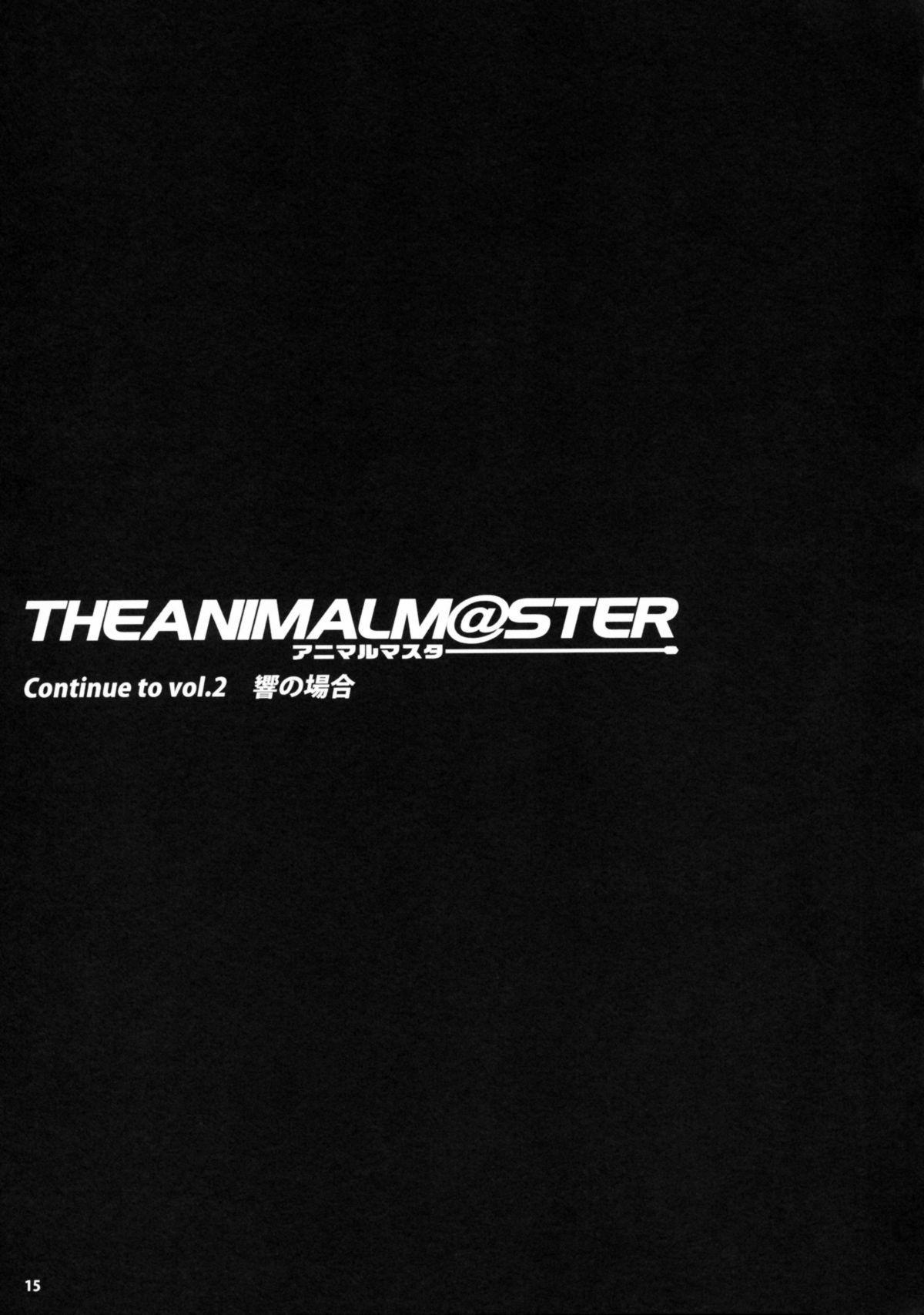 The Animalm@ster Vol. 1 15