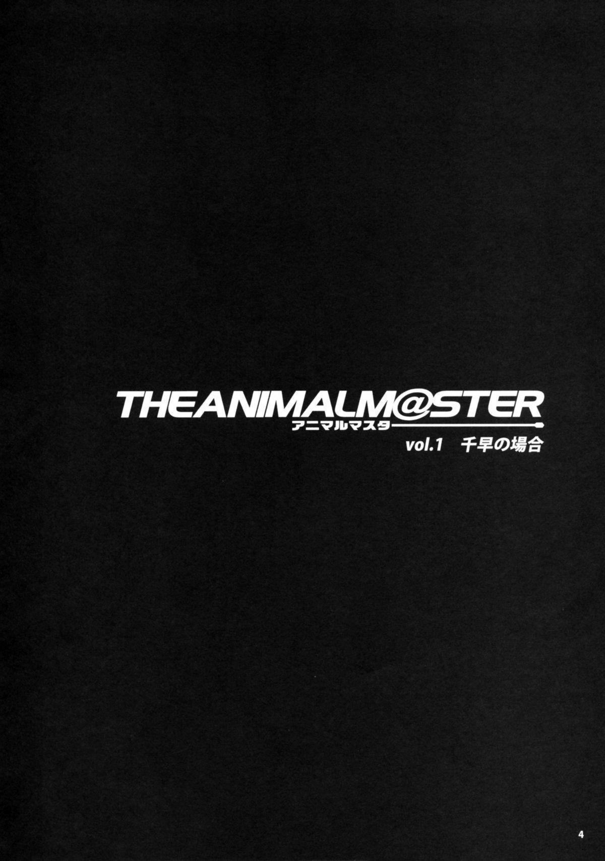 The Animalm@ster Vol. 1 4