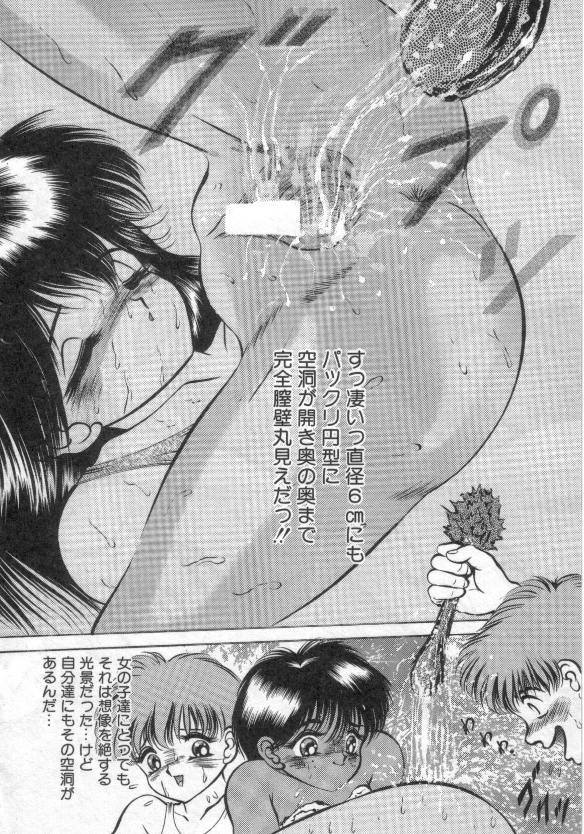 Ryougoku no Shima 124