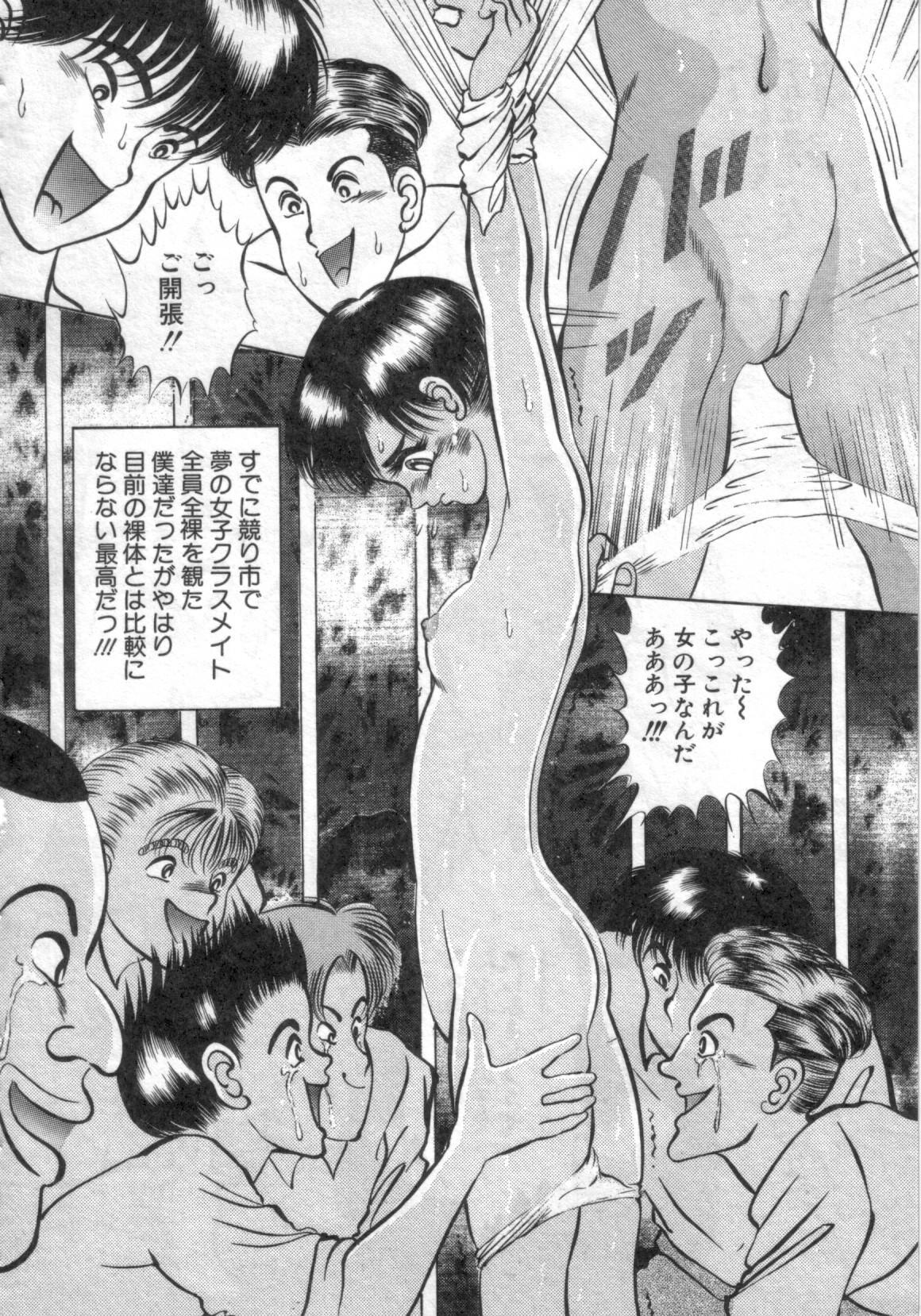 Ryougoku no Shima 14