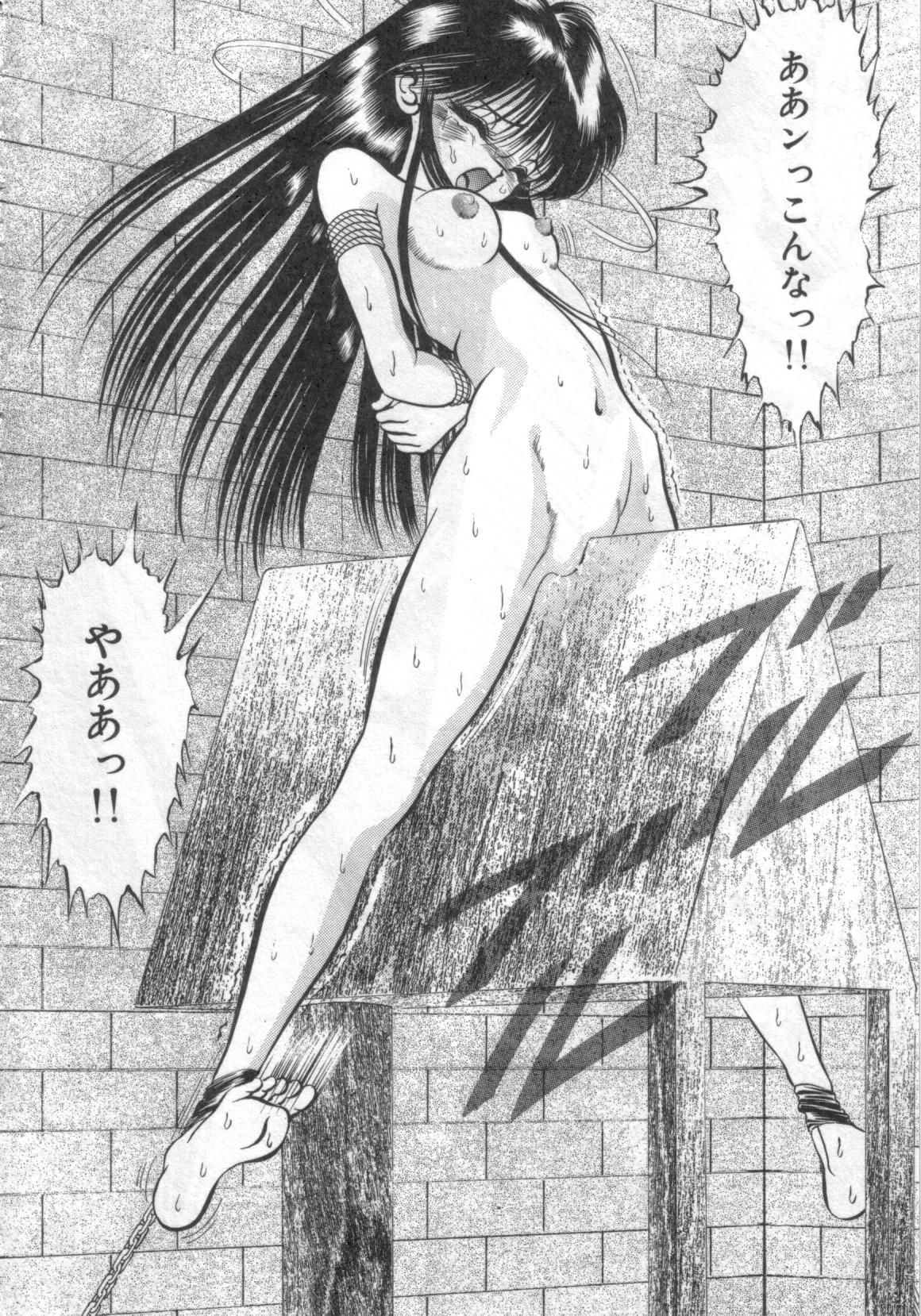 Ryougoku no Shima 158