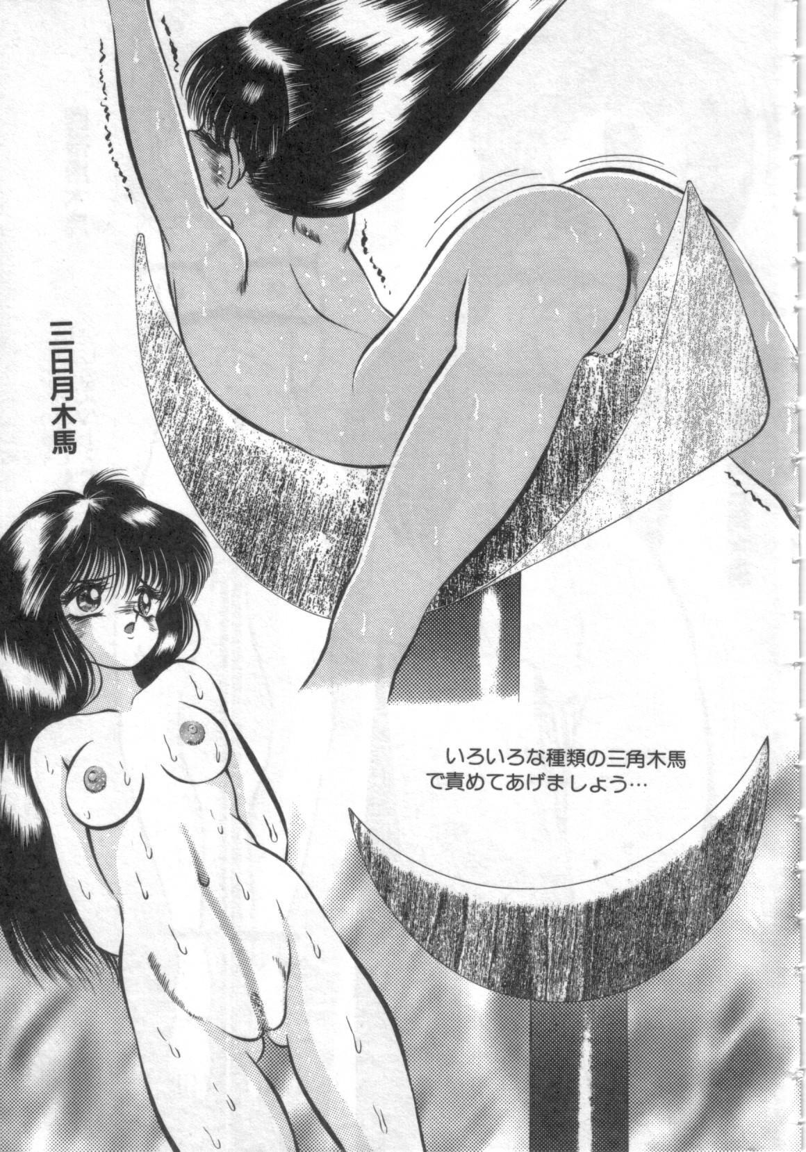 Ryougoku no Shima 165