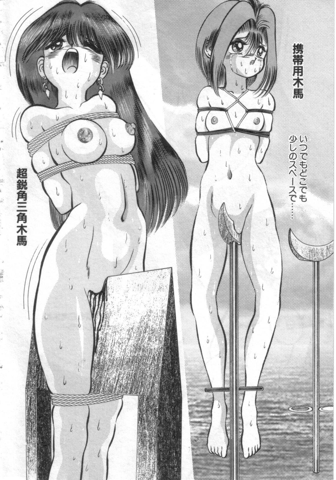 Ryougoku no Shima 166