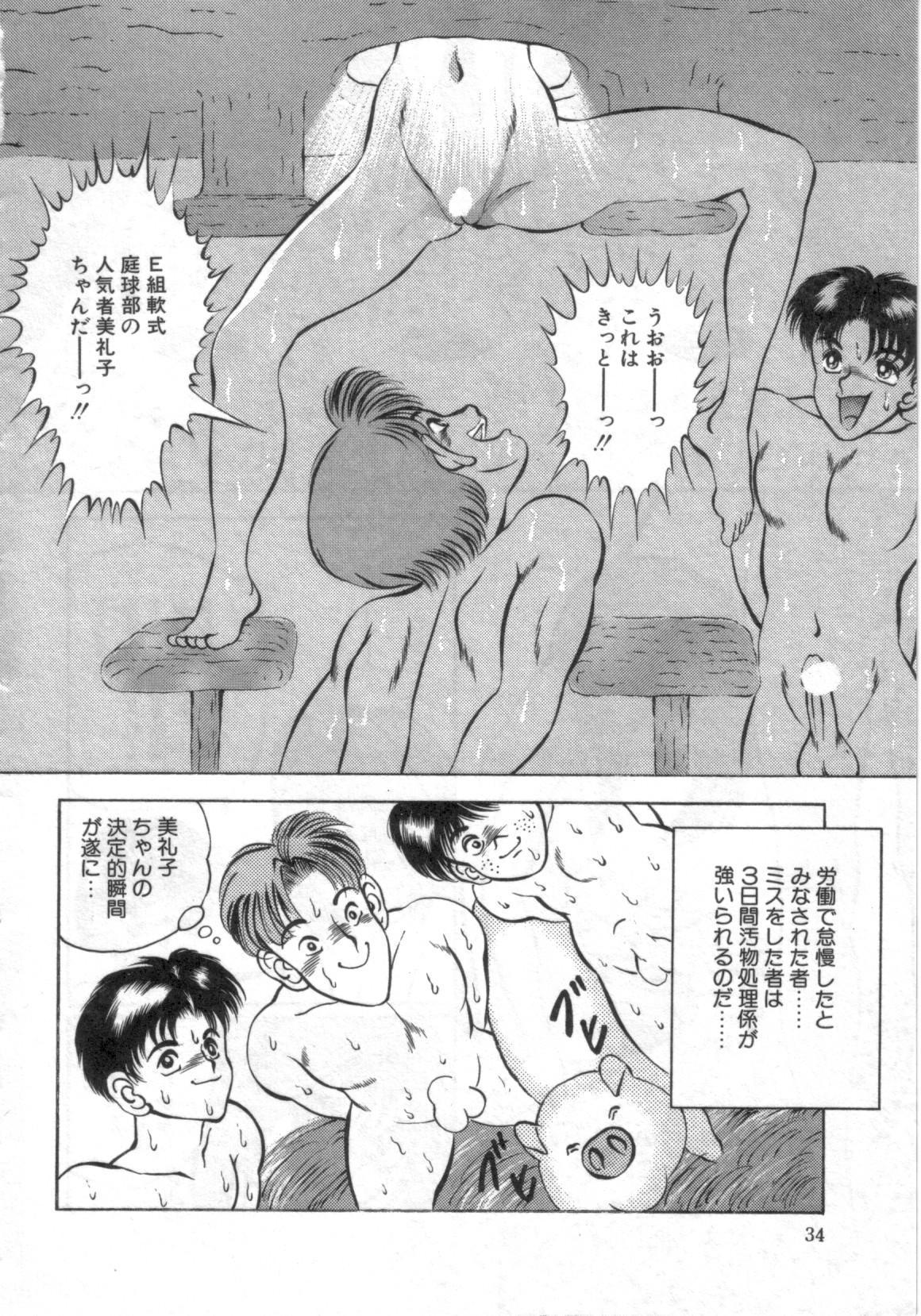 Ryougoku no Shima 36