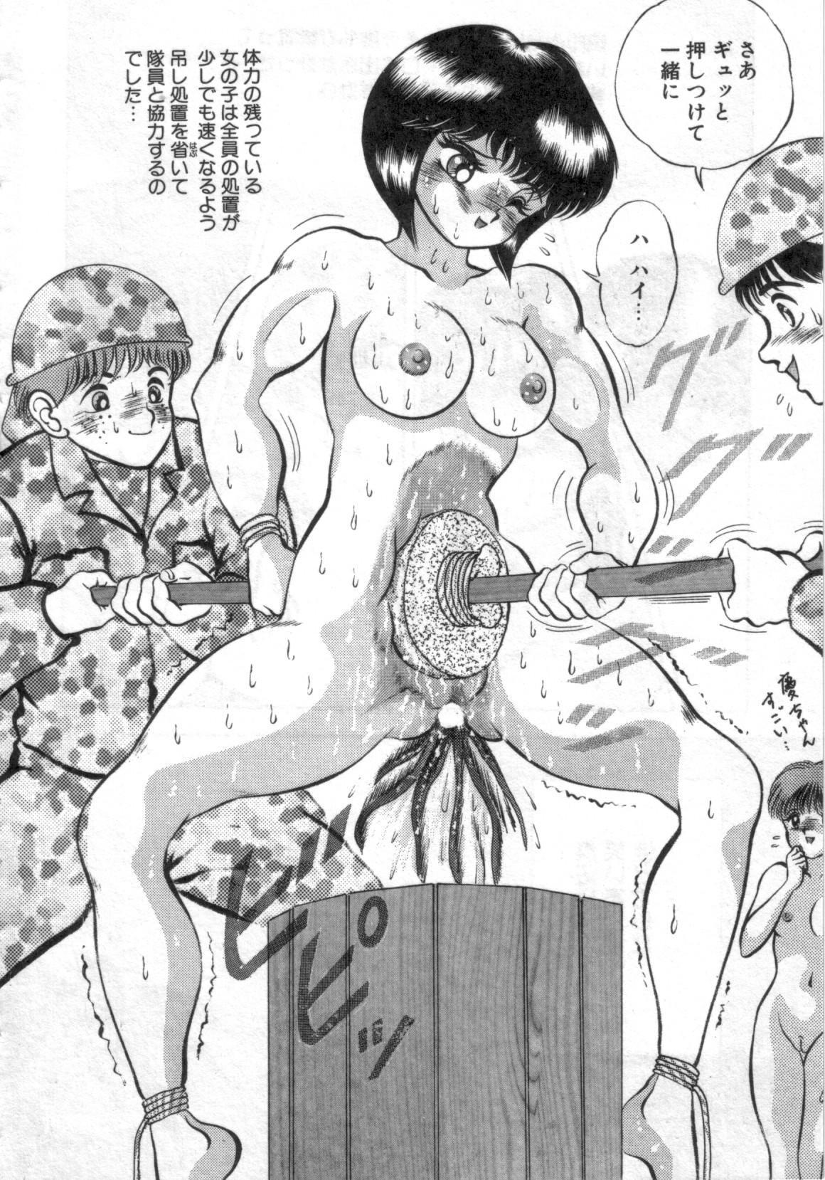 Ryougoku no Shima 78
