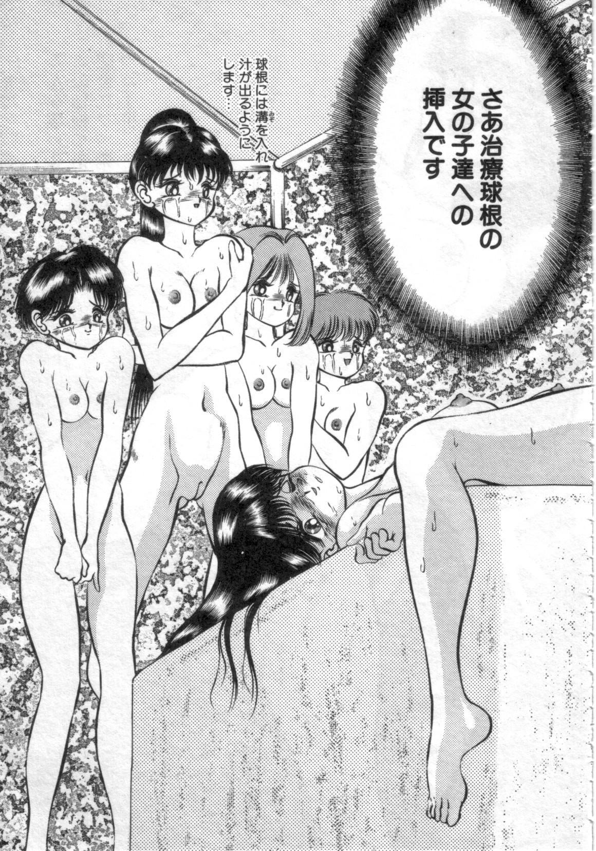 Ryougoku no Shima 83