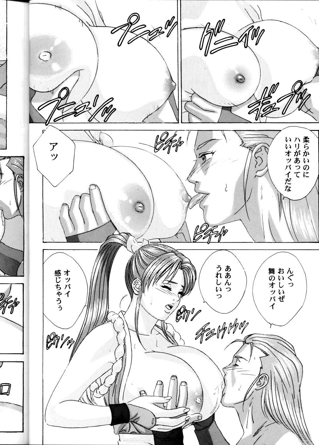 (C60) [D-LOVERS (Nishimaki Tohru)] Mai -Innyuuden- Daiichigou (King of Fighters) 18