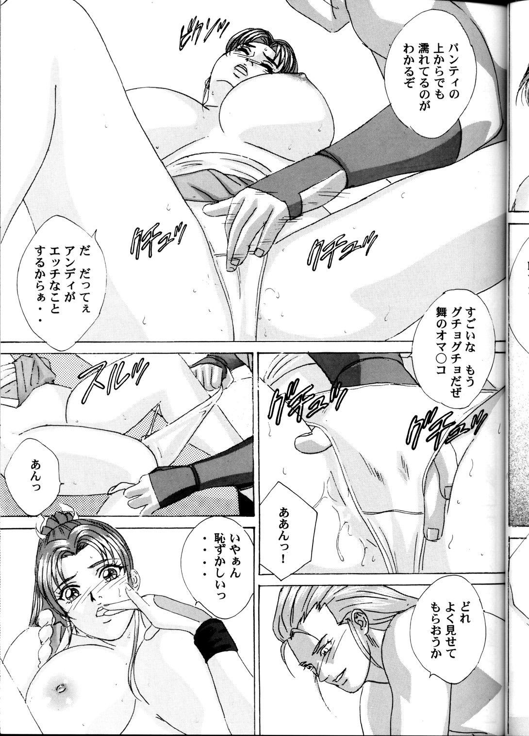 (C60) [D-LOVERS (Nishimaki Tohru)] Mai -Innyuuden- Daiichigou (King of Fighters) 21