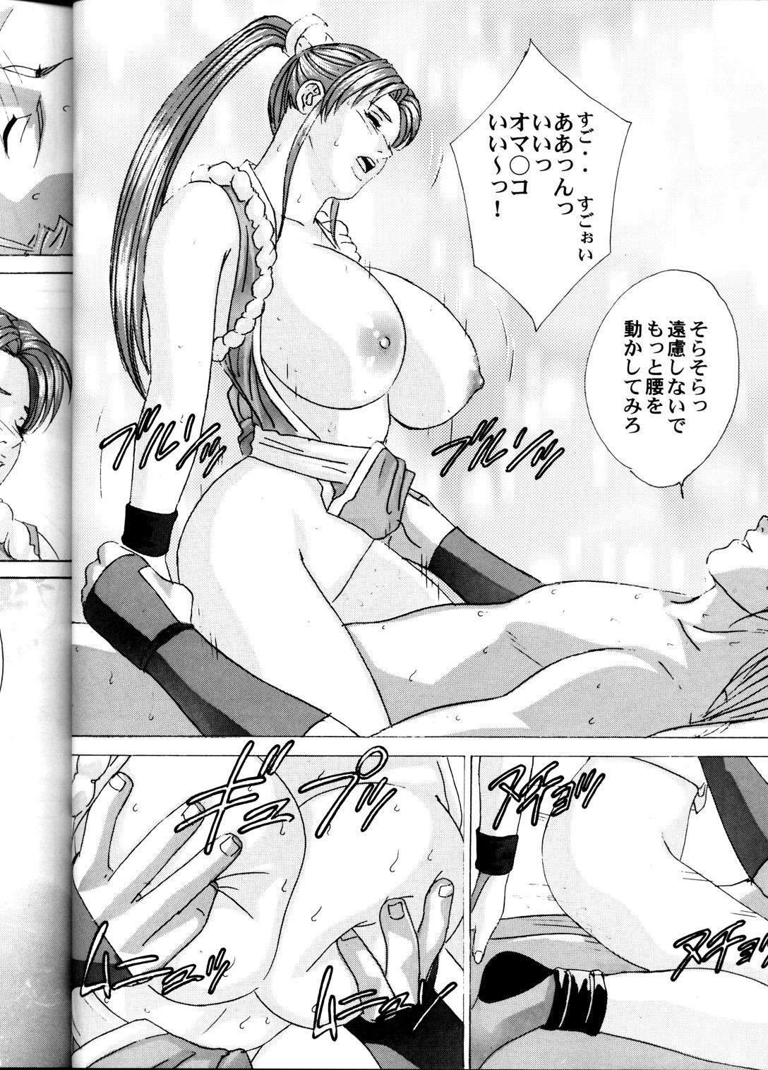 (C60) [D-LOVERS (Nishimaki Tohru)] Mai -Innyuuden- Daiichigou (King of Fighters) 28
